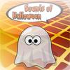 Zadoque teng - Sounds of Halloween Pro  artwork